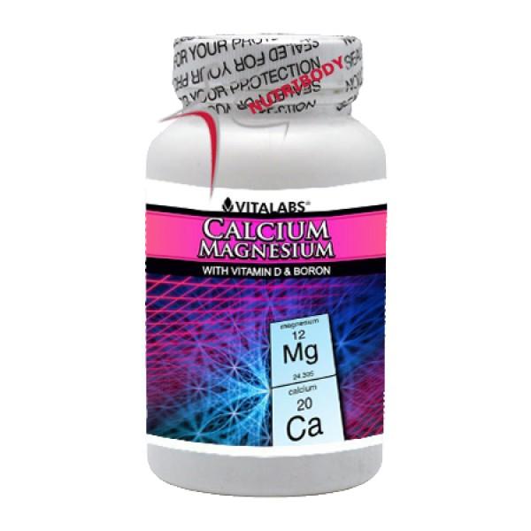 Calcium & Magnesium - 120 cápsulas - 2